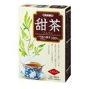 甜茶 【2.0g×20包】(オリヒロ)【健康茶】