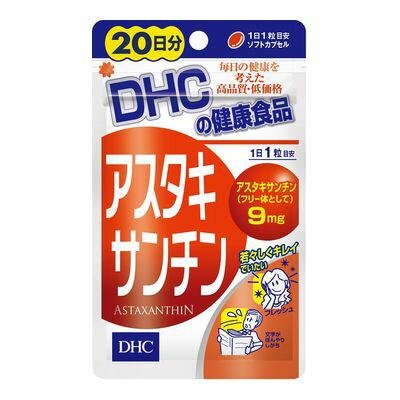 DHC20日アスタキサンチン20粒(DHC)