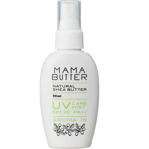 MAMA BUTTER(ママバター) UVケアミスト アロマイン【90ml】(ビーバイイー)【フェイスケア/日焼け止め】
