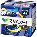 ロリエ スリムガード 特に多い夜用350 羽つき 【13コ入】(花王)