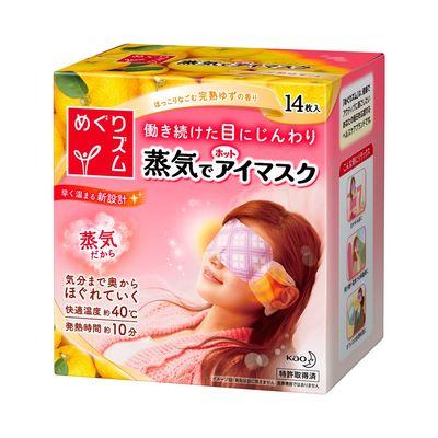 めぐりズム 蒸気でホットアイマスク 完熟ゆずの香り 【14枚入】(花王)