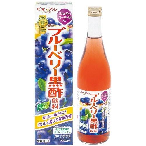 ビネップル紙パック ブルーベリー黒酢飲料【1000ml】(井藤漢方製薬)