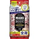 MARO(マーロ) デザインボディシート ペイズリー 【30...