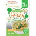 赤ちゃんそうめん ほうれん草 【100g】(田靡製麺)