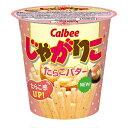 じゃがりこ たらこバター 【52g×12個】(カルビー)