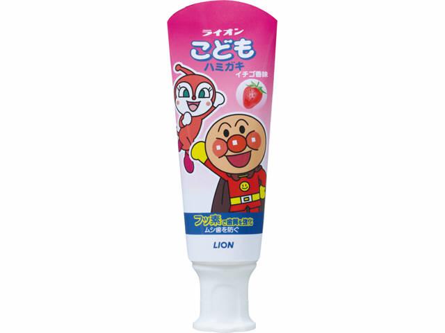 ライオンコドモハミガキ イチゴ 【40g】 (ライオン)