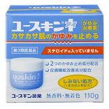 【第3類医薬品】ユースキン[1] クリーム 【110g】(ユースキン製薬)