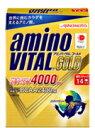 アミノ酸含有機能性食品 アミノバイタルGOLD 14本入箱【65.8g】 (味の素)【10P03Sep16】