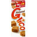 アーモンドグリコ 【18粒×10個】(グリコ)【お菓子】