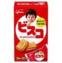 ビスコ 【24枚入×5個】(グリコ)【お菓子】