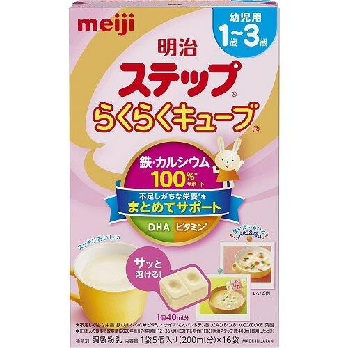 明治ステップらくらくキューブ大箱448g(明治)ベビー食品/フォローアップミルク