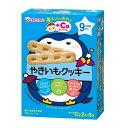 赤ちゃんのおやつ+Ca やきいもクッキー 【2本×6袋入り】(アサヒグループ食品)【ベビー食品/お菓子】