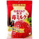 特濃ミルク8.2 苺ミルク 【80g×6袋】(UHA味覚糖)