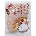 満月ポン 【60g×15袋】(松岡製菓)【お菓子】