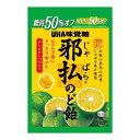 邪払のど飴【72g×6袋 】(ユーハ味覚糖)