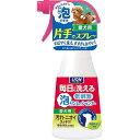 ペットキレイ毎日でも洗える泡リンスインシャンプー愛犬用【280ml】(ライオン商事)