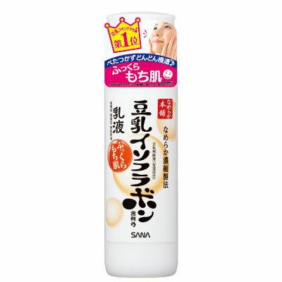 なめらか本舗 乳液 NA 【150ml】(SANA)