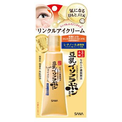 なめらか本舗 リンクルアイクリーム 【25g】 (SANA)【フェイスケア/基礎化粧品】