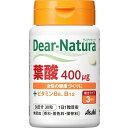 ディアナチュラ 葉酸 30日分 【30粒】(アサヒグループ食品)【サプリメント】