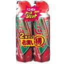 アース製薬 アースジェット 450ml×2本パック 【16S 殺虫剤】【10P03Dec16】
