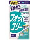 DHC フォースコリー 20日分(80粒入)