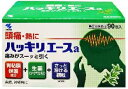 【第(2)類医薬品】ハッキリエースa 90包(小林製薬)【解熱・鎮痛剤/頭痛】