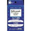 J&J 綿棒 200本入(ジョンソン・エンド・ジョンソン)【耳かき/綿棒】