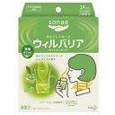 sonae(そなえ)ウィルバリア ホットエッセンス 柑橘風味 【14本入】(花王)
