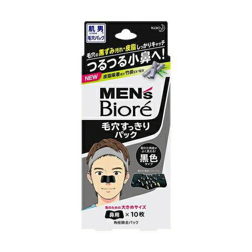 花王 メンズビオレ 毛穴すっきりパック 黒色タイプ 【10枚入】(花王) 【MEN'S】