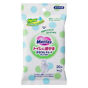 花王 メリーズ トイレに流せるするりんキレイおしりふき おでかけ用 20枚入