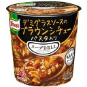 クノール スープDELI デミグラソースのブラウンシチュー パスタ入り 【42.6g×6個】(味の素)