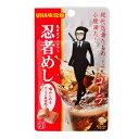 忍者めし コーラ 【20g×10個セット】(UHA味覚糖)