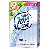 【期間特売】P&G 置き型ファブリーズ 無香 付替え 130g