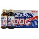 【指定医薬部外品】ライトップ2000 【100mL×10本×5セット(1ケース)】(日本薬剤)【肩こりビタミン剤/肉体疲労】