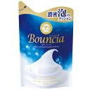 バウンシアボディソープ 詰替用【430ml】(牛乳石鹸)
