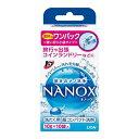 トップ NANOX(ナノックス) ワンパック 【10g×10包】 (ライオン)【秋冬14】【10P03Dec16】