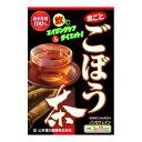 山漢 100% ごぼう茶【3g×28包】(山本漢方)