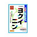 【第3類医薬品】日局 ヨクイニン【10g×20包】(山本漢方...