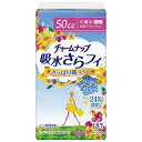 チャームナップ 吸水さらフィ 中量用 【18枚】(ユニ・チャーム)