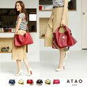 【ATAO】今井美樹さんがドラマで愛用。堅牢なレザーを贅沢に使ったバッグ elvy(エルヴィ)【楽ギフ_包装】