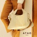 【ATAO】アタオ ショルダーバッグ パイソンレザー×牛革elvy luxe(エルヴィ・リュクス)クリスマス限定バージョンシャンパンゴールド