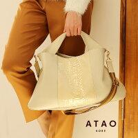 【ATAO】ショルダーバッグ/elvy luxe(エルヴィリュクス)Xmas限定シャンパンゴールド