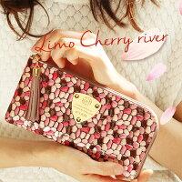 【ATAO】/ limo cherry river(チェリーリバー)