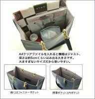 【ATAO】上質なフェイクレザーのサブバッグcocotto(ココット)