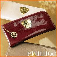 【ATAO】長財布とは思えない薄さくったり柔らかいエナメルレザーのロングウォレットLimoリモerutuoc限定舵チャームバージョン