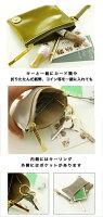 【ATAO】limoキーケース&カードケース(キーポーチ)【楽ギフ_包装】【animal10PC】