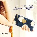 【ATAO】モダンアートのようなドット柄ATAOオリジナルレザーウォレットlimo truffle(