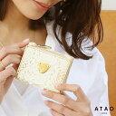 【ATAO】メインウォレットとして使えるコンパクト財布 wa...