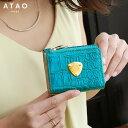 【ATAO】リアルクロコダイルの上品で小さな三つ折り財