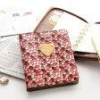 【ATAO】Cherry river diary(チェリーリバーダイアリー)満開の桜をイメージしたシステム手帳